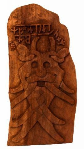 Wandbild Runenstein von Århus - 40 cm Runenstein - ws200